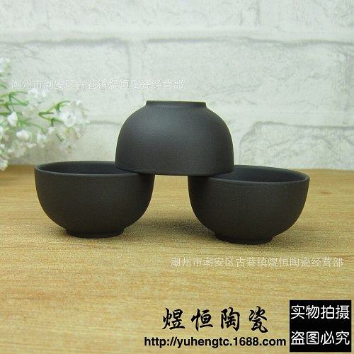 6Tea Cups,28ML Dragon Purple Clay Cups,Home/Office Tea Sets,Genuine China KungFu Teaset