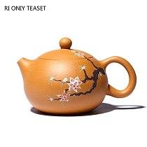 200ml Yixing Master Handmade Purple Clay Teapots Flower pattern Xishi Tea Pot Kettle Chinese Zisha Teaware Tea Ceremony Gifts
