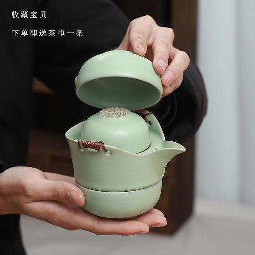 4 pcs Chinese Tea Set Porcelain Outdoor Kongfu Gaiwan Tea Cups Set Portable Teapot Ceramic Teaware With Bag Office Tea Ceremony