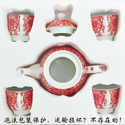 Chinese wedding teapot teacup red tea pot cup bowl set ceramic teaware creative joy bride gift dowry marriage celebration