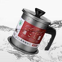 Stainless Steel Lard Tank Oil Separator Storage Filter Pot Bottle w/ Dust Cover for Household Kitchen Easy Supplies