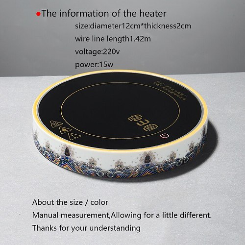 220V Electric Ceramic Heaters Enamel Warmer Base Coffee Tea Stove Thermostatic Treasure Teapot Trivets Teacup Holder Accessories