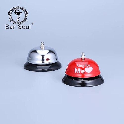 Bar Soul Bar Ringer Bell Service Kit Reminder Food Grade 304 Stainless Steel Call Bell Kitchenware Bar Tools
