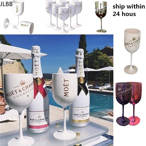 2Pcs Wine Party White Champagne Coupes Cocktail Glass Champagne Flutes Wine Cup Goblet Plating Plastic Beer Glass  Whiskey Cups