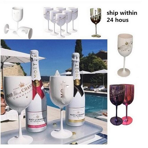 2Pcs Plastic Wine Party White Champagne Coupes Cocktail Glass Champagne Flutes Wine Goblet Glass Whiskey Cups