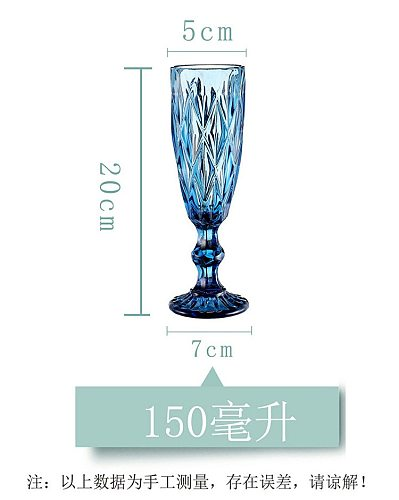Champagne Coupes Cocktail  Colored Goblet Wine Water Glass Pressed Blue Pink Glass Goblets Vintage Glass Cup