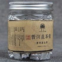 100g/box China Yunnan Raw Tea Gold Tin Foil Packing Gift Box Resin Tea Pu'er Tea Cream