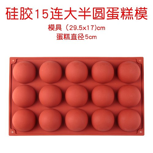 Half Ball Sphere Silicone Cake Bakeware Fondant Cupcake Decorating Cake Mold Cookies Muffin Chocolate Cookie Mould Baking Tools