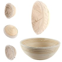 Zerolife Hot Sell Bread Basket Large/Small Size Round Shape Wicker Rattan Banneton Eco-Friendly Fruit Picnic Basket Storage Pots