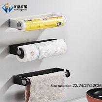 Punch-Free Black Kitchen Accessories Organizer Cling Film Rack Napkin Hanger Bathroom Space Aluminum Tissue Rod Towel Holder
