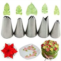 Leaves Set Nozzles 5Pcs Seam Stainless Steel Icing Piping Nozzle Pastry Tips For Cream Cake Fondant Baking Decorating Tools