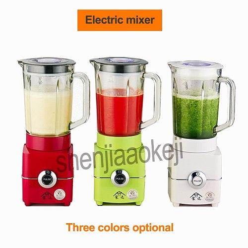 Electric Food blender Multifunction Fruit vegetable Juicer for Juice/Ice/Meat/soy milk/grinding 1.5L mixer ice sand machine 220v