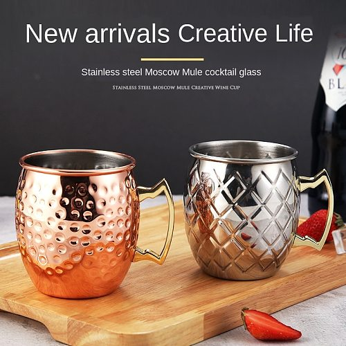 Moscow Mule Cup Copper Plating Cup 304 Stainless Steel Mug Cocktail Glass Beer Steins
