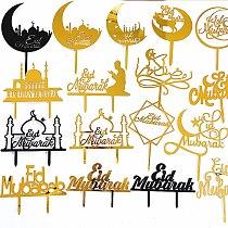 Eid Mubarak Letter Cake Decoration Birthday Party Baking Dessert Table Moon Insert Card Valentine's Day Decoration Gold Black