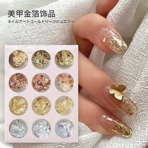 9 Types of Nail Art Tin Box with Gold Foil/12 Pieces of Gold, Silver, Rose Gold and 12 Colors Nail Art Tin Foil