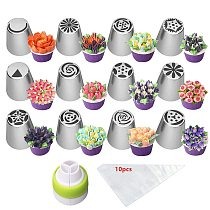 23pcs Stainless Steel Nozzles Icing Piping Tip Cake Decorating Tool Pastry Bag Cream Spout For Baking