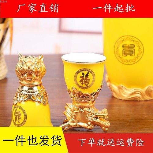 High-grade zodiac white wine cup set ceramic household 12 cup Maotai Luzhou old cellar custom wine set for Chinese white wine