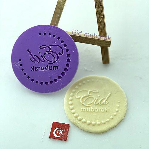 Mubarak Eid Acrylic Cookie Cutter Cake Mold Eid Mubarak Fondant Cake Tools Kitchenware Baking Tools Cookie Cupcake Decoration
