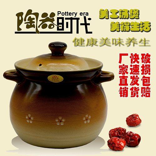 The original fire fire resistant ceramic casserole soup stew pot soup pot heat lithium porcelain porridge stew soup.