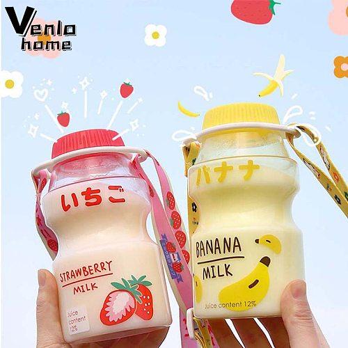480ml Yogurt Water Bottle Plastic Bottles Tour Fruit Drinking Bottle Cute Kawaii Milk Cup Mugs Carton Shaker Free Shipping Items