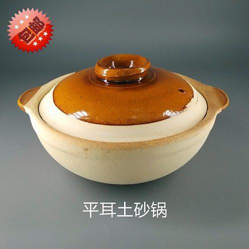 Traditional Chinese casserole earthen pot cooker stew stewpan Hong Kong Guangdong soup rice porridge pot clay pan gas cooker