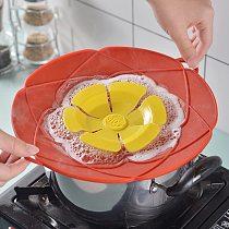 Silicone Lid Spill Stopper Pot Cover 26cm Diameter Cooking Pot Lids Utensil Kitchen Gadgets
