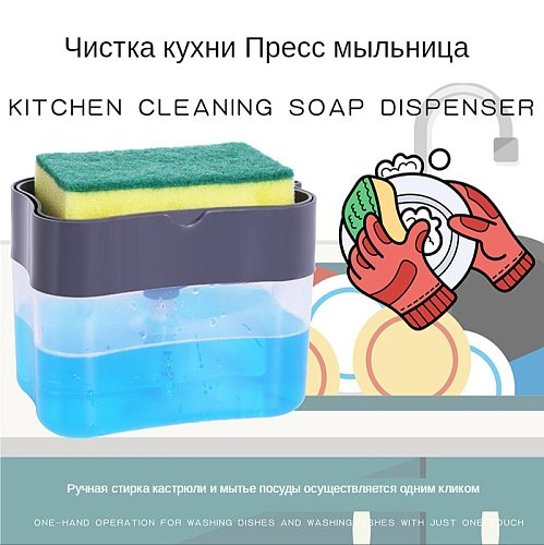 2-in-1 Soap Pump Dispenser With Sponge Holder Kitchen Cleaner Tools  Hand Press Soap Organizer Liquid Dispenser Container