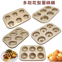 1pcs Baking Pans Kitty Shell Donut Non Stick Carbon Steel Bakeware 6 Cups Heart Cake Cupcake Mold Cookie Baking Tools Pan