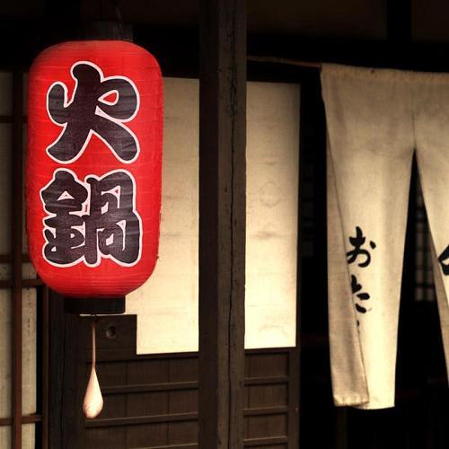 2/4pcs 10 inch Hot Pot Sushi Lantern Japanese Style Printing Waterproof Bar Lanterns Restaurant Pub Decoration Accessories
