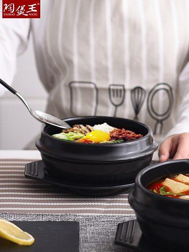 Stone Pot Special for Bibimbap Stone Pot Korean Claypot Rice Casserole Small Braised Chicken Household Korean Small Casserole