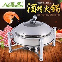 Thicken stainless steel alcohol small hot pot hotel household alcohol dry soup chafing dish pan solid furnace buffet