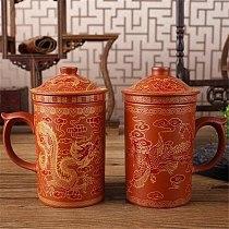 Vintage Water Mug With Lid High Quality Purple Clay Dragon Phoenix Tea Mug Zisha Lover Filter Tea Cup teapot tea set for trav