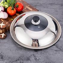 1 Pc 30cm Cookware Lid Universal Pot Lid Cookware Cover Cookware Lid Pot Lid for Restaurant Home Cook Kitchen