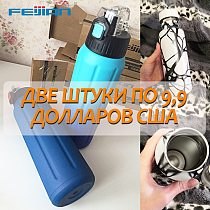 FEIJIAN Thermos Bottle,Stainless Steel Vacuum Flask,Water Bottle Unique Design For Coffee Tea Blind Box Random Style