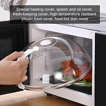 Dish Cover Kitchen Microwave Oven Plate Cover Transparent Anti-splash Dish Lid Kitchen Tool Hot Sale