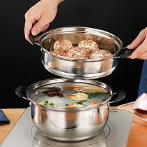 Kitchen Steam Pot Stainless Steel Stock Pot Practical Household Kitchen Food Cooking Steam Pot Multifunctional Cooking Pot