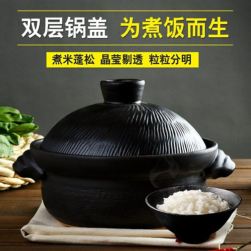 Cooking casserole double cover Japanese pottery ceramic soil pot soup Chinese steamed rice household fire saucepot hot pot