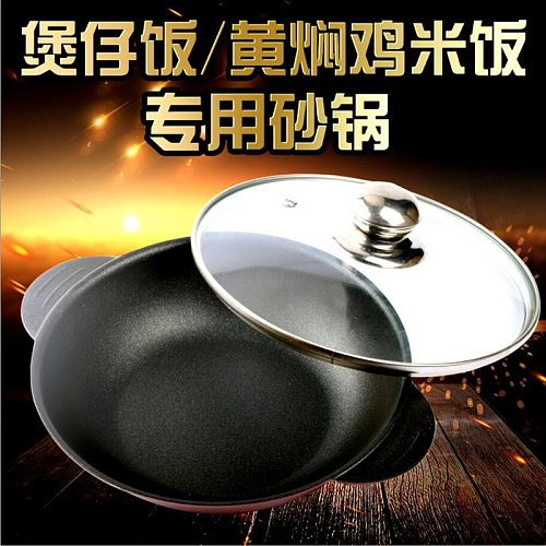 Stewed braised chicken rice special pot casserole high temperature port type cast iron hot pot with lid cook soup rice pan