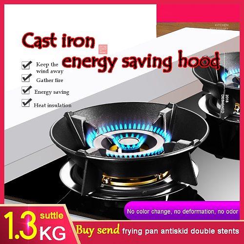 Cast iron gas stove windshield household gas-saving energy-saving gathering plate energy-saving ring general gas stove windshiel