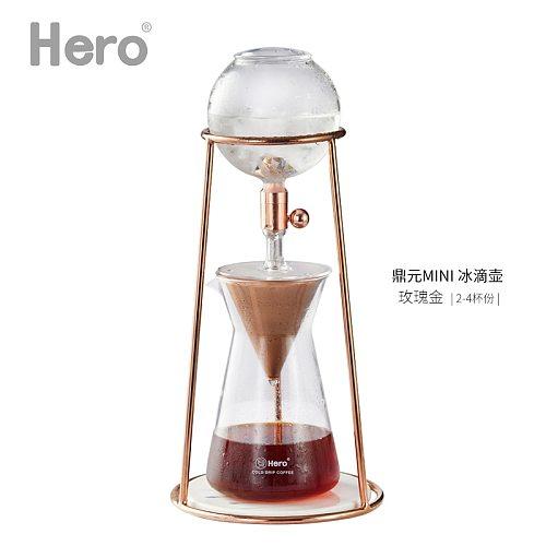 Household Dutch coffee maker water drip coffee pot Cold brew Coffee Dripper Pot Ice Cold Brew Coffee Machine400ml