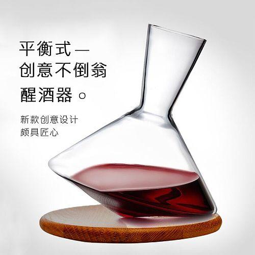 Tumbler Wine Bottle Dispenser Decoration European Shot Glass Dispenser Whisky Bottle Wine Decanter Wine Separator BG50WS