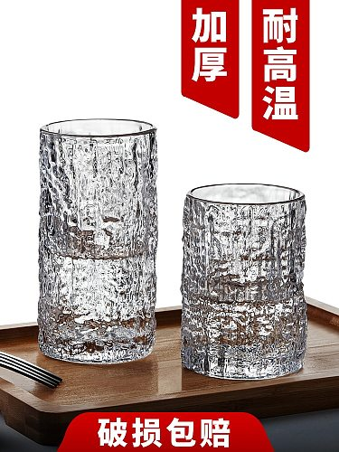 Household glass water cup female ins wind boys summer beer cup milk cup high-quality glacier pattern big tea cup