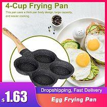 4 Hole Omelet Pan For Burger Eggs Ham PanCake Maker Frying Pans Non-Stick No Oil-Smoke Breakfast Grill Wok Cooking Pot sartenes