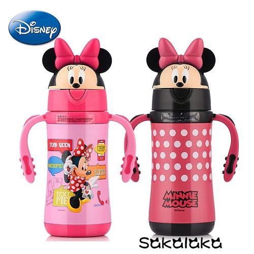 Disney vacuum stainless steel Mickey Minnie Winnie water bottle baby 300ml BPA free