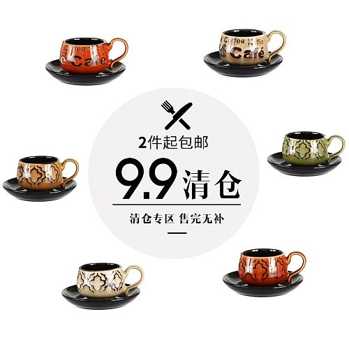 90Ml Italian Concentrated Coffee Cup & Saucer Set Hand-Painted Small Number Capacity Mini Latte Cup Handgrip
