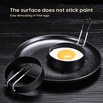 Stainless Steel Egg Cooker Fried Egg Shaper Nonstick Omelette Pancake Maker Egg Boiler Egg Mold Kitchen Accessories Gadgets