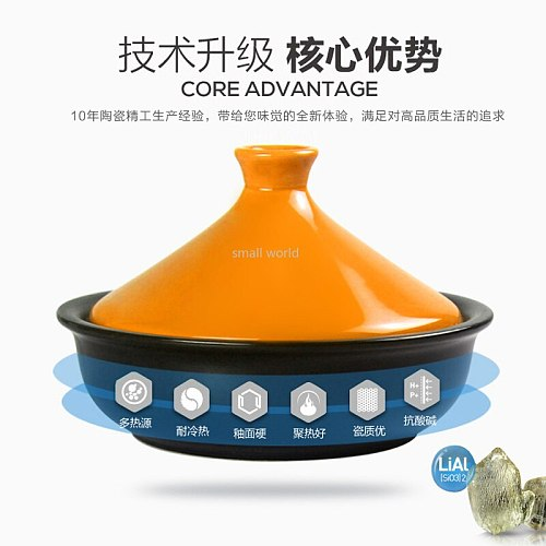 Heat resistant Taji pot clay pot rice electric ceramic stove ceramic health casserole cooking rice pot with lid kitchen cookware