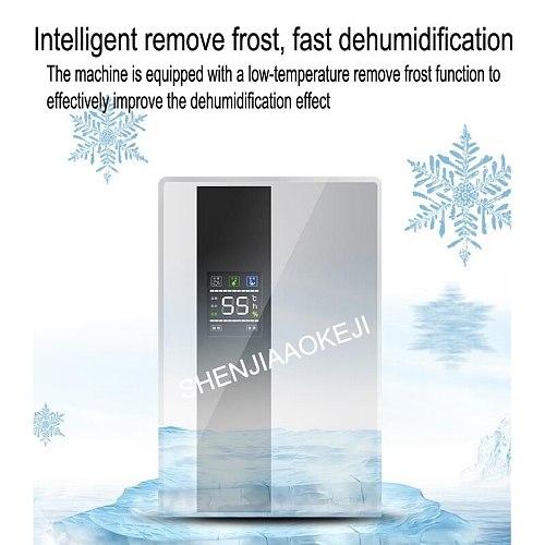 CS10E Intelligent electric dehumidifier 1.1L/h Clean air dryer dehumidifier Household mini mute dehumidifier 220V 1PC