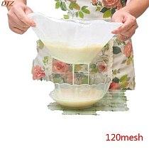 New Reusable Fine Mesh Wine Strainer Juice Soy Milk Nut Milk Tea Nylon Filter Bag Bowl Shape Food Coffee Filter 120/160/200mesh