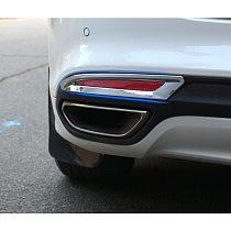 For Ford Fusion Mondeo 2013 2014 2015 2016 2017 2018 Car Rear Fog Light Lamp Decor Frame Garnish Molding Accessories Chrome ABS